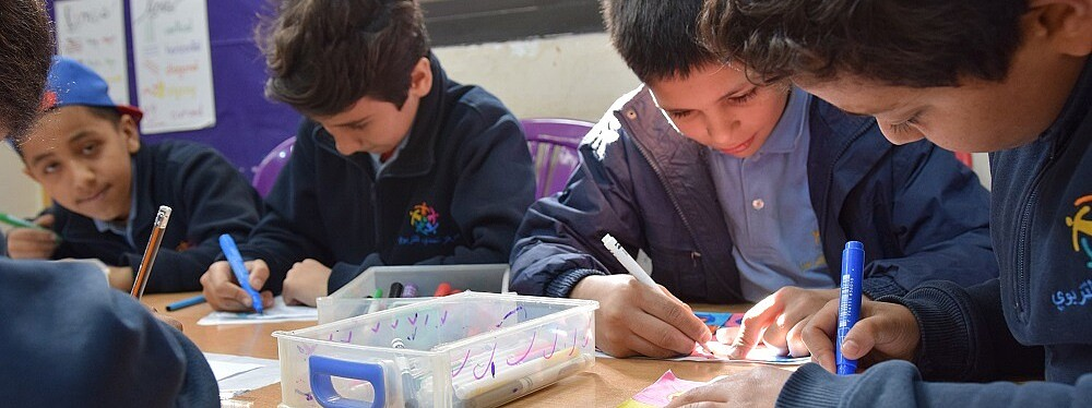 Mona Jouni Tahaddi education center
